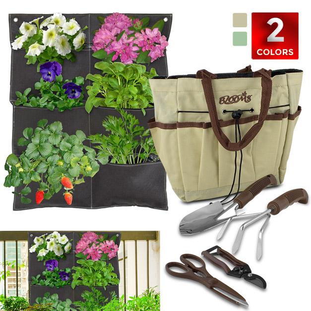 Vertical Garden Planter & 5-Piece Gardening Set