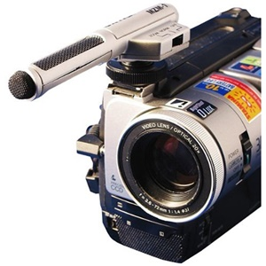 Sima MZM-1 Zoom Microphone - Detachable