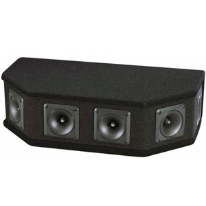 Click here for PylePro PAHT6 150W 6-Way DJ Tweeter System prices