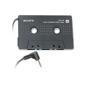 Sony CPA 9C Car Audio Cassette Adapter - 3.5mm