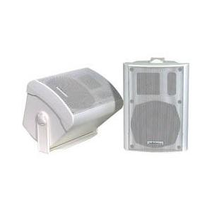 AudioSource LS545 100 W RMS Speaker - 2-way - White - 8 Ohm