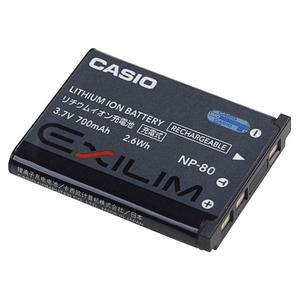 Casio NP-80 Digital Camera Battery - Proprietary - Lithium Ion (Li-Ion) - 700mAh - 3.7V DC