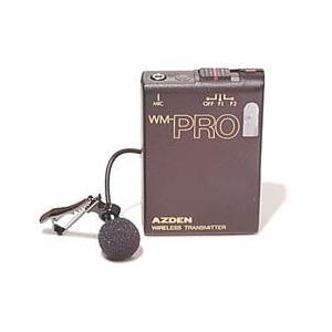 Image of Azden WL/T-PRO VHF Wireless Lavaliere Microphone and Transmitter