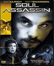 Soul Assassin (DVD Movie)
