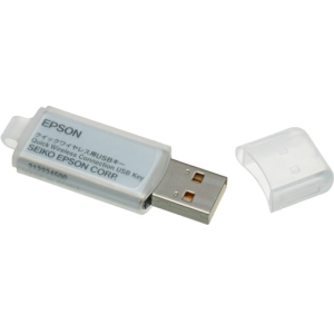Epson ELPAP08 USB - Wi-Fi Adapter