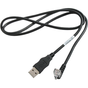 Datamax-O'Neil 210267-100 USB Cable Adapter - USB - Male USB