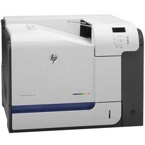HP LaserJet M551N Laser Printer