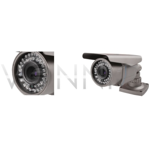 Vonnic C133G Surveillance/Network Camera - Color - 4.3x Optical - Super HAD II - Cable