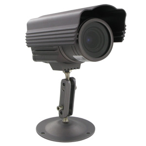 Mace Varifocal Weather-Proof Sony ExView Color Camera - CAM73