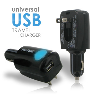Universal USB Travel Charger - AC & DC To USB Power Adapter