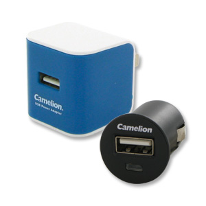 Camelion USB Power Wall Adapter and Car Charger