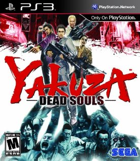 Yakuza Dead Souls (PlayStation 3)