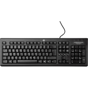 HP Classic Wired Keyboard - Cable - Black - USB - Computer - Multimedia, Sleep, Volume Control Hot Key(s)