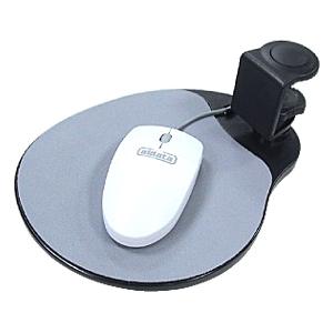 Image of Aidata Under Desk Swivel Ergonomic Mouse Platform - Black