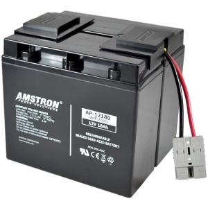 Image of Amstron Replacement Backup Battery for APC RBC7 - 17000 mAh - 24 V DC - Sealed Lead Acid (SLA)