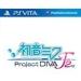 Sega Hatsune Miku Project DIVA F 2nd - Entertainment Game - PS Vita