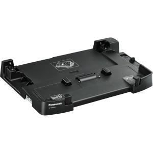 Panasonic Desktop Dock - for Notebook - Proprietary - Docking