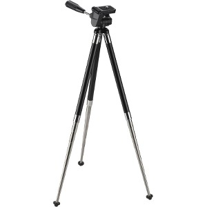 Click here for SIMA STV-42T COMPACT TRIPOD 42IN prices