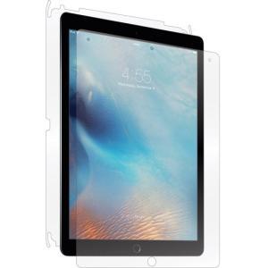 BodyGuardz Apple iPad Pro Clear Skins Full Body Protection - iPad Pro - Clear