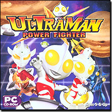 UltraMan: Power Fighter