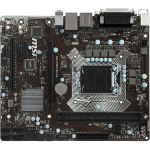 Cheap Offer MSI CSM-B150M PRO-VHL Micro ATX Desktop Motherboard w/ Intel B150 Chipset Before Special Offer Ends