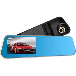 MyePads M505 Full HD Car Digital Camcorder w/ Back Camera