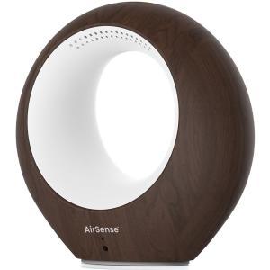 iBaby AirSense Air Monitor and Ionic Purifier - Dark Wood