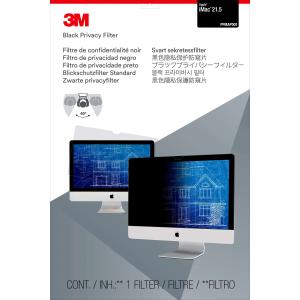 Click here for 3M Privacy Filter for 21.5 Apple iMac prices