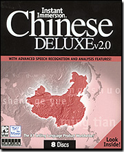 Instant Immersion Chinese Deluxe v 2.0