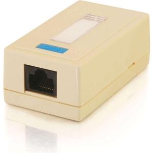 Image of 1-Port CAT5e Surface Mount Box Ivory