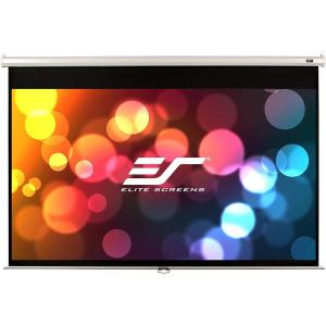 "Elite Screens Manual Series Manual Pull Down Projection Screen - 48"" x 64"" - Matte White - 80"" Diagonal"