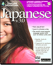 Instant Immersion Japanese v3.0