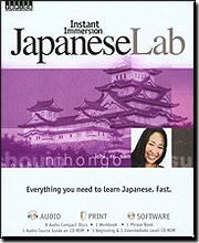 Instant Immersion Language Japanese Lab