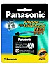 Panasonic Nickel Metal Hydride Battery for Cordless Phones - Nickel-Metal Hydride (NiMH) - 3.6V DC