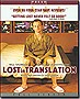 Lost in Translation - Full-Screen Edition (DVD Movie)