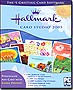 Hallmark Card Studio 2005
