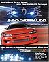 Hashiriya: Hardcore Underground Racing (DVD)