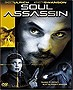 Soul+Assassin+(DVD+Movie)