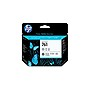 HP 761 Printhead - Gray, Dark Gray - Inkjet