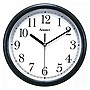 "Advance 10"" Quartz Wall Clock"