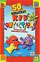 50 Greatest Kid Concoctions (DVD + Booklet)