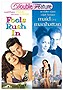 Maid in Manhattan & Fools Rush In (DVD)