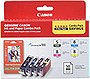 Canon 0628B027AA Ink Cartridge - Black, Cyan, Magenta, Yellow - Inkjet - 4 / Pack