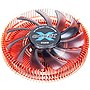 "Zalman Mini-ITX CPU Cooler - 1 x 3.15"" - 2600 rpm - Long Life Bearing"