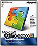 Microsoft Office 2000 Small Business Upgrade - 588-00690