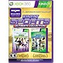 Microsoft Kinect Sports Ultimate Collection - Sports Game - DVD-ROM - Xbox 360 - English