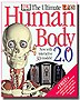 Ultimate Human Body 2.0