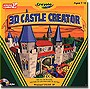 Crayola+3D+Castle+Creator