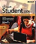Microsoft Student 2006 DVD