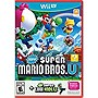 Nintendo New Super Mario Bros. U + New Super Luigi U Bundle - Wii U